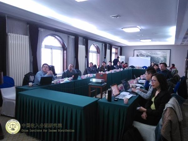 中国管理科学研究院_中国收入分配研究院