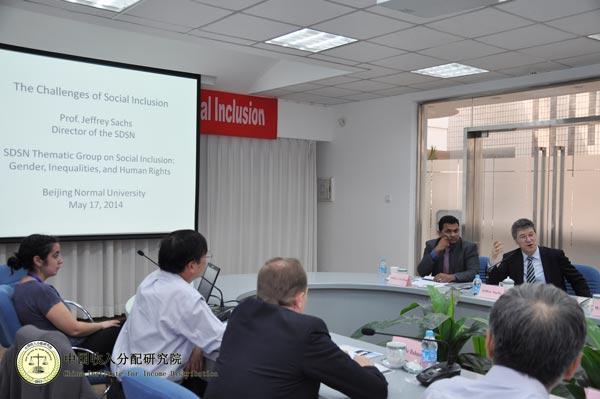 中国收入分配研究院